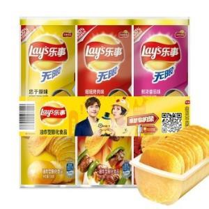 乐事(LAY'S)无限薯片三连装(原味+番茄+烤肉)104g*3罐 19.9元