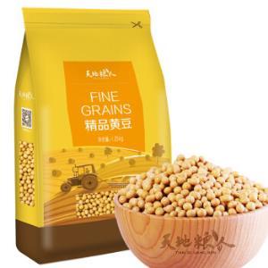 TIANDILIANGREN天地粮人精品黄豆1.25kg*11件    126.42元(需用券,合11.49元/件)
