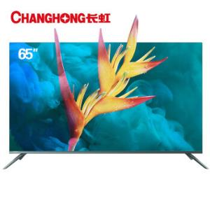 CHANGHONG长虹65D7P65英寸4KHDR液晶电视 3599元