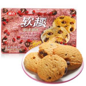 广合软趣软式甜饼红豆巧克力口味165g*21件 77.9元(合3.71元/件)