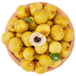 泰国进口龙眼精选一级果1kg装新鲜水果*3件71.76元(合23.92元/件)