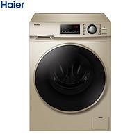 历史低价:Haier海尔EG10014HBX659GU110公斤洗烘一体机 2699元包邮(需用券)