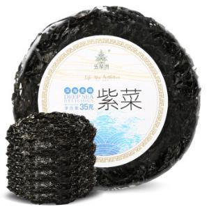 五分文紫菜漳州海产干货35g/袋可搭配鸡蛋虾皮*26件    105.4元(合4.05元/件)