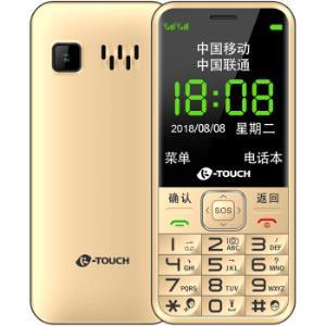 天语(K-TOUCH)N1老人手机移动/联通双卡双待按键直板老年学生备用功能机金色 89元