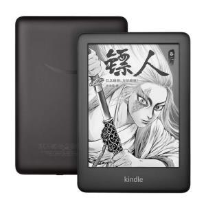 Amazon亚马逊全新Kindle电子书阅读器青春版(保护套套装) 549元包邮