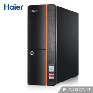 海尔(Haier)天越H7 商用台式办公电脑主机(I5-7400 8G DDR4 1TB 双频WiFi 蓝牙 正版Win10 ) 2788元