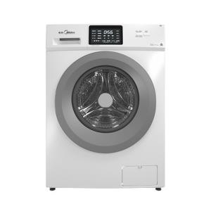 Midea美的MG80V330WDX8公斤滚筒洗衣机    1179元