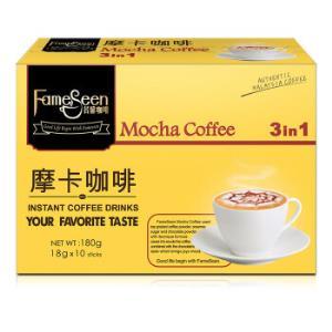 马来西亚进口名馨(fameseen)花式咖啡香滑摩卡咖啡含可可粉180g(18克×10条)*8件 74.2元(合9.28元/件)