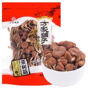 方家铺子茶树菇120g*5件    57.25元(需用券,合11.45元/件)