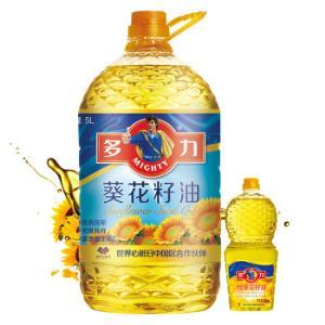 MIGHTY多力葵花籽油5L(赠小油)72.9元