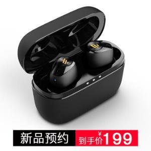 漫步者(EDIFIER)TWS2真无线蓝牙耳机运动耳机迷你入耳式手机耳机通用苹果华为小米手机黑色268元
