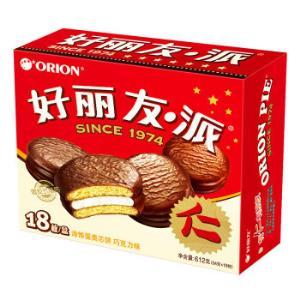 Orion好丽友巧克力派18枚612g*10件 99元(合9.9元/件)