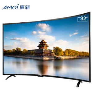 AMOI夏新832F液晶电视688元