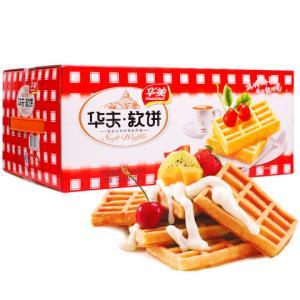 Huamei华美华夫软饼原味1200g 30.9元