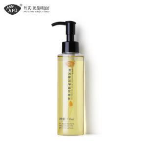 阿芙(AFU)盈润清透卸妆油135ml(卸妆油 深层清洁) 118元