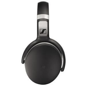 SENNHEISER森海塞尔HD4.50BTNC蓝牙降噪耳机 778元