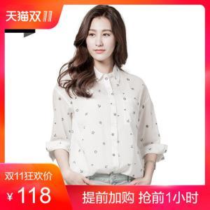 H:CONNECT30122-120-006-45女士休闲全棉衬衫*3件 184.8元(合61.6元/件)
