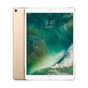Apple 苹果 iPad Pro 10.5 英寸 平板电脑  金色 WLAN Cellular版 64GB 4999元