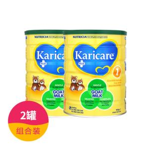 Karicare 可瑞康 婴幼儿羊奶粉 1段(0-6个月) 900g/罐*2 不易上火 更易吸收428元包邮