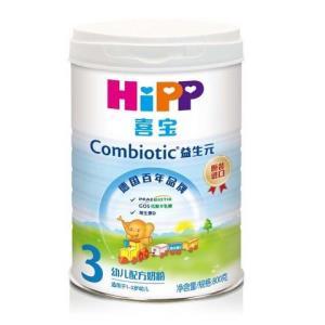 喜宝hipp德国益生元3段奶粉益生元系列幼儿配方奶粉800g罐装    366元
