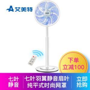 AIRMATE艾美特SW164R-1七叶遥控电风扇