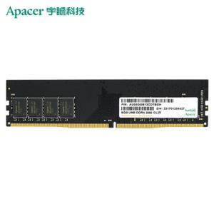 Apacer宇瞻8GB2666MHz台式内存条 184元(需用券)