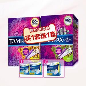 TAMPAX 丹碧丝 隐形卫生棉条(普通流量16支+大流量16支 +液体卫生巾12片) *2件 99元(合49.5元/件)