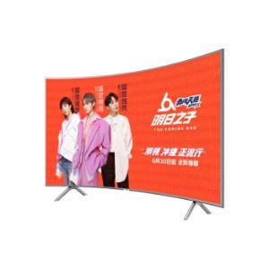 SAMSUNG三星UA65NU7300JXXZ65英寸曲面4K液晶电视6899元