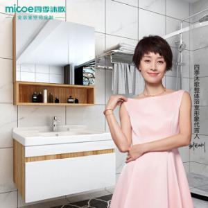 四季沐歌MICOEM-GS0022(80)四季沐歌实木浴室柜套装橡胶木浴室柜组合套装 1298元
