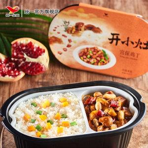 统一 开小灶 宫保鸡丁自热米饭 251g*2盒  9.9元/盒 新品特价19.8元包邮