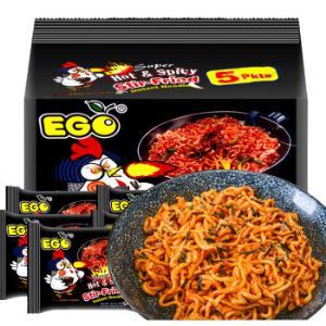 马来西亚进口EGO超辣火鸡面5连包700g(140g*5包)方便食品方便面拌面休闲零食小吃*8件    97.68元(需用券,合12.21元/件)