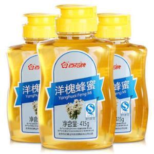 百花牌蜂蜜1000g 29.9元
