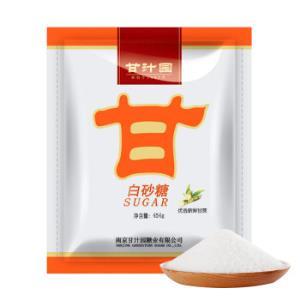 甘汁园 白砂糖 454g *15件70.5元(合4.7元/件)