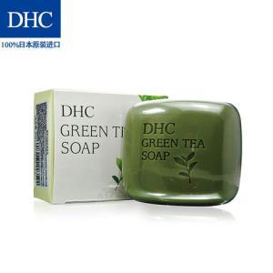 DHC绿茶滋养皂80g绵密泡沫清爽洁面男女可用洗脸皂 47.33元