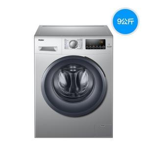 Haier 海尔 EG9012B929S 9公斤 变频 滚筒洗衣机 1999元