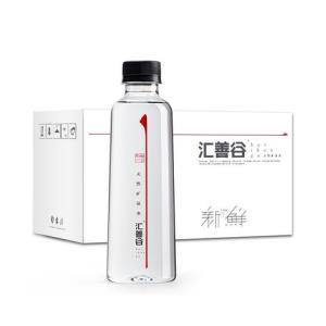 汇善谷 弱碱性 天然矿泉水 瓶装高端饮用水 非苏打水纯净水 337ml*18瓶/箱 整箱包邮 *2件68.6元(合34.3元/件)