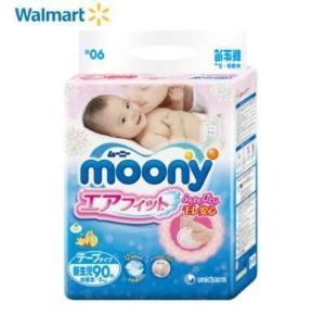 MOONY 尤妮佳 婴幼儿纸尿裤 NB90 新生儿-5KG *4件 254.4元(合63.6元/件)