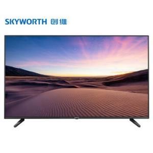SKYWORTH 创维 55E33A 55英寸 4K 液晶电视2199元包邮
