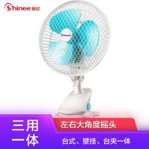 Shinee赛亿FJ7-01台扇*3件 95.76元(合31.92元/件)