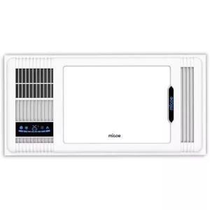 四季沐歌(MICOE) M-YF5014 多功能五合一数显风暖浴霸液晶显示LED柔光照明卫生间集成吊顶式浴室取暖机369元