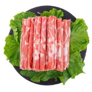 西鲜记盐池滩羊羔羊肉卷300g*2件    69.6元,可低至34.8元