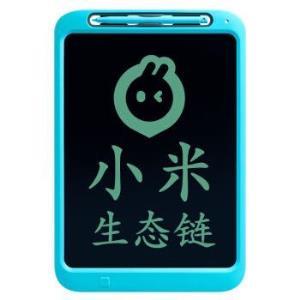 小寻 HB1000_A01 11.65英寸大屏液晶手写板 商务草稿板 儿童绘画涂鸦电子写字板 手绘板电子画板 灰蓝色99元