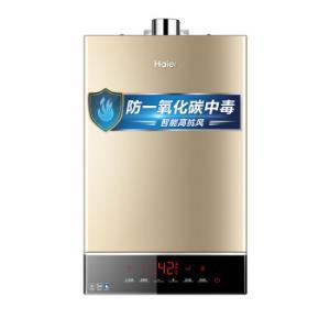 海尔(Haier)16升WH3主动防护系统 专为高层设计抗大风 智能水伺服  燃气热水器JSQ31-16WH3(12T) 3099元