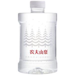 农夫山泉 饮用水 饮用天然水(适合婴幼儿) 1L*12瓶 整箱装 婴儿水 *3件225元(合75元/件)