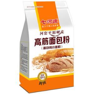 七河源高筋面包粉1.5kg*17件152.07元(需用券,合8.95元/件)