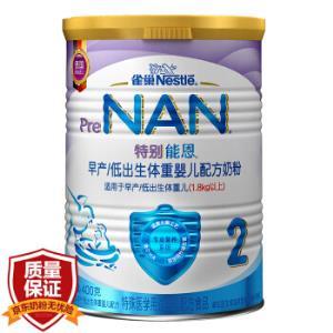 Nestlé雀巢特别能恩配方奶粉2段400g    148元(需用券)