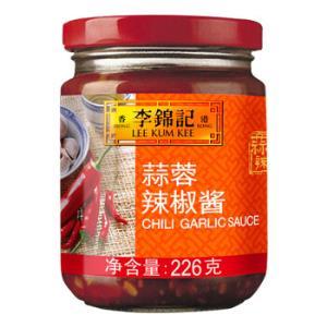 李锦记蒜蓉辣椒酱226g*3件45.7元(合15.23元/件)