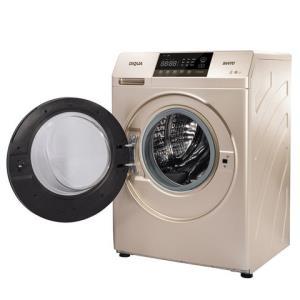 SANYO三洋DG-F90570BH9公斤洗烘一体机 2998元包邮