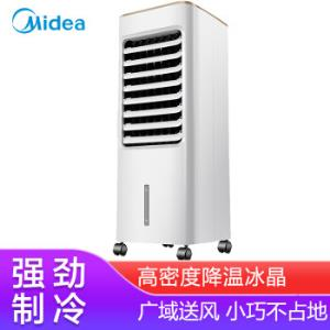 Midea美的AAB10A空调扇 299元