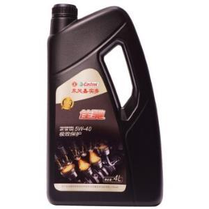 东风嘉实多 佳驰 黑佳驰 全合成机油润滑油 5W-40 SN级 4L *3件 227元(合75.67元/件)